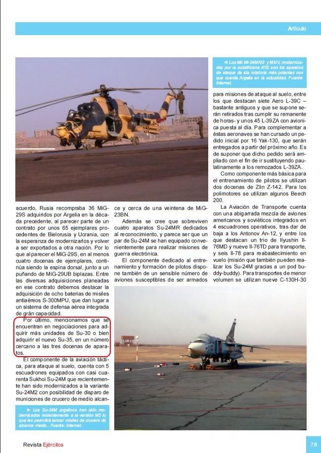 اقتناء الجزائر صائدات غواصات و انظمة دفاع جوي و مفاوضات جارية لشراء مقاتلات جديدة 9