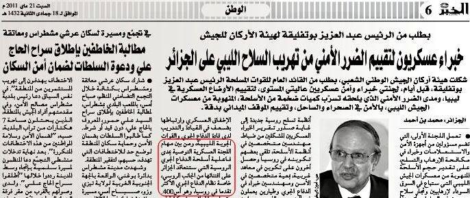 اقتناء الجزائر صائدات غواصات و انظمة دفاع جوي و مفاوضات جارية لشراء مقاتلات جديدة Screenshot-21_05_201113_35_12