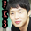 Famous Korean Singers(+18) (Afiliación Élite) 35x351