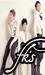Famous Korean Singers(+18) (Afiliación Élite) 45x75