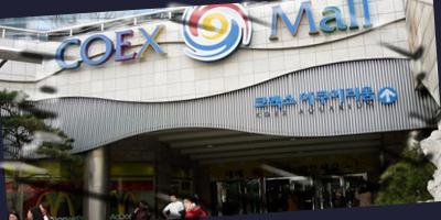 Centro Comercial COEX Mall