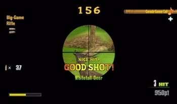 [FS] All Round Hunter PAL WII  Arr_hunter3-1