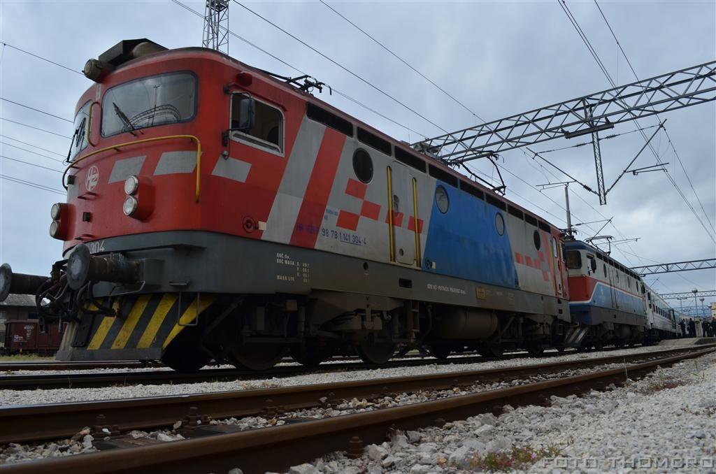 Navijački vlakovi - Page 2 DSC_7707_zpsb7bba479