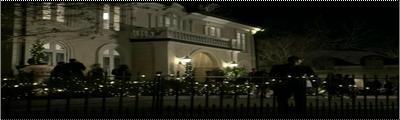Salão dos Fundadores