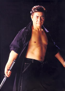 Sho Kosugi Shokosugi