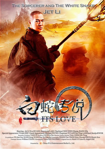 Jet Li (Actor Chino) The-sorcerer-and-the-white-snake-poster-2