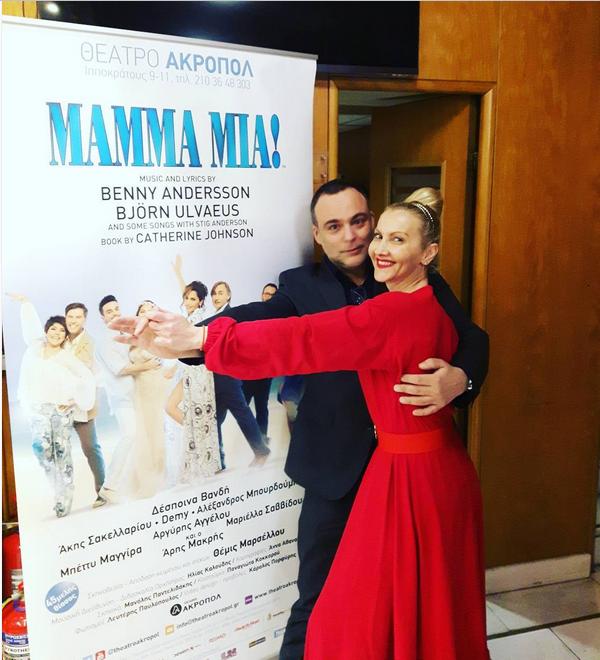 Mamma Mia: Συζήτηση και εντυπώσεις - Σελίδα 3 Image%2012_zpsj1avsfgf
