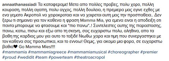 Mamma Mia: Συζήτηση και εντυπώσεις - Σελίδα 5 Image%202_zpsixib63ct