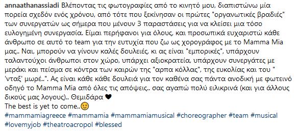 mammamiagreece - Mamma Mia: Συζήτηση και εντυπώσεις - Σελίδα 17 Image%203_zpsxvnsixcw