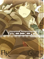 Nobori Kuroi