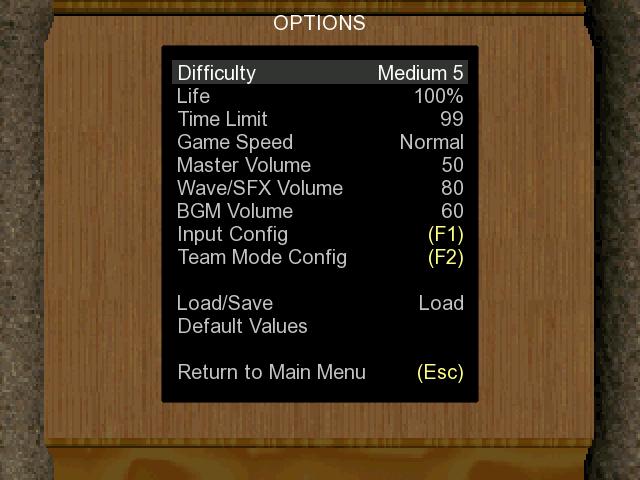 Kung Fu Man Quest 2_Options_Screen_zps0403ffe1