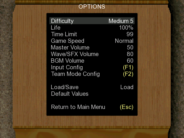 Kung Fu Man Quest 2_Options_Screen_zps681e904b