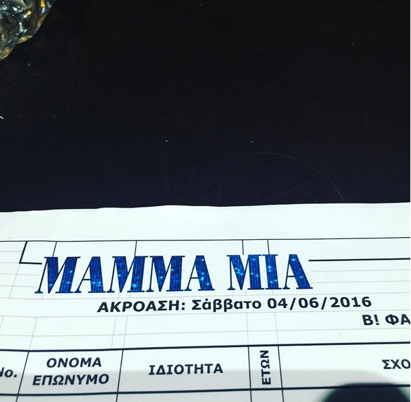 "mammamiathemusical - ""Mamma mia"" το χειμώνα στο ""Ακροπόλ""  - Σελίδα 8 Epsiloniotakappanualpha%202_zpsitfl8aoo"