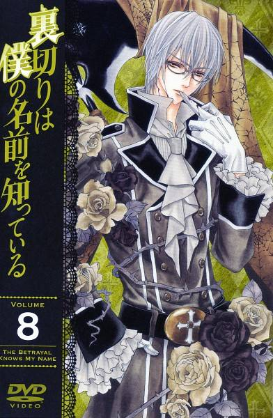 [ 100 Days Manga-Anime ] Kumiho's Ver FuruoriSenshirou600435820