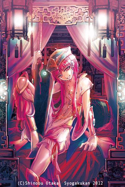 [ 100 Days Manga-Anime ] Kumiho's Ver - Page 2 Tumblr_mc256mEpdq1r9ep5b