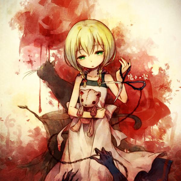 [Image: Viola.Majo.no.Ie.full.1340651.jpg]