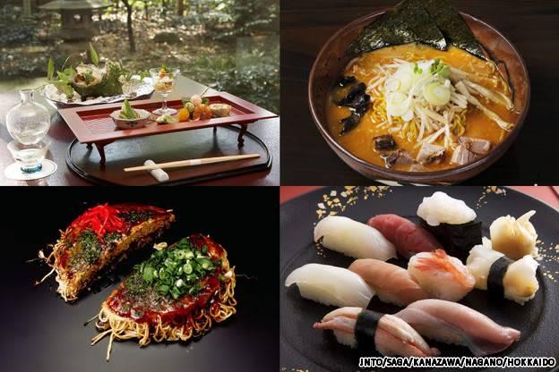 [Giới thiệu] Bản đồ thực phẩm Nhật Bản: Ăn theo cách của bạn 5-11
