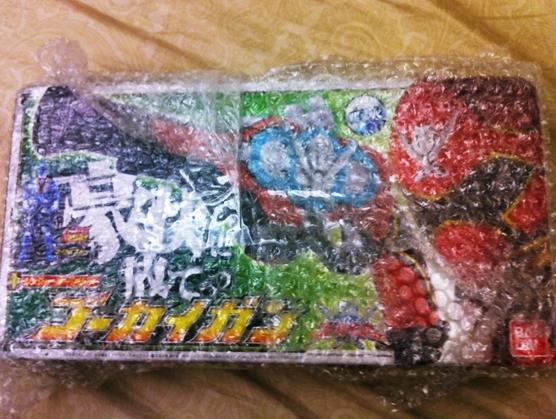 Review DX Gokai Gun (Kaizoku Sentai Gokaiger) IMG_0017