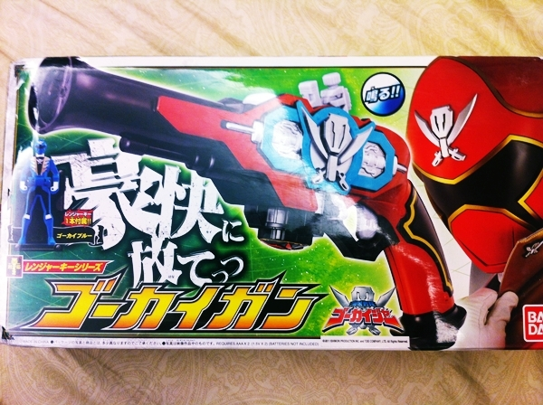 Review DX Gokai Gun (Kaizoku Sentai Gokaiger) IMG_0019
