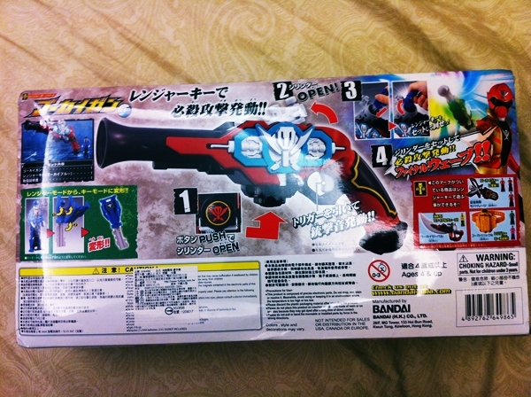 Review DX Gokai Gun (Kaizoku Sentai Gokaiger) IMG_0020