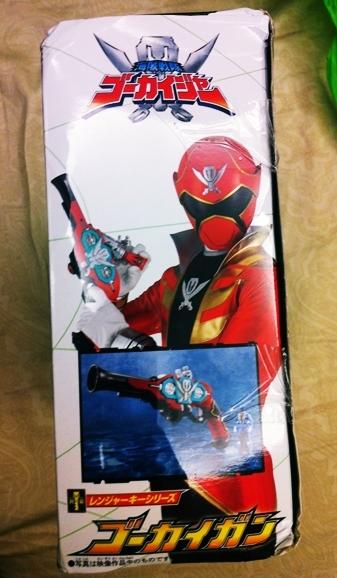Review DX Gokai Gun (Kaizoku Sentai Gokaiger) IMG_0023