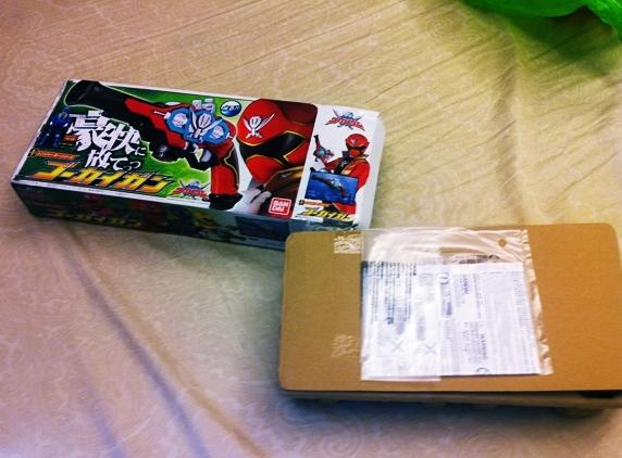 Review DX Gokai Gun (Kaizoku Sentai Gokaiger) IMG_0030