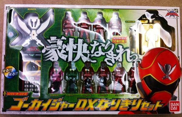 Show hàng Mobirates DX Set (Kaizoku Sentai Gokaiger). IMG_1071