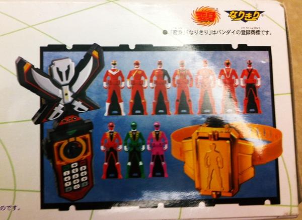 Show hàng Mobirates DX Set (Kaizoku Sentai Gokaiger). IMG_1078