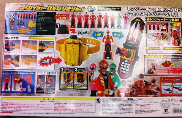 Show hàng Mobirates DX Set (Kaizoku Sentai Gokaiger). IMG_1079