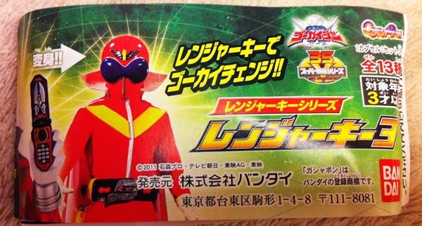 Show hàng Mobirates DX Set (Kaizoku Sentai Gokaiger). IMG_1083
