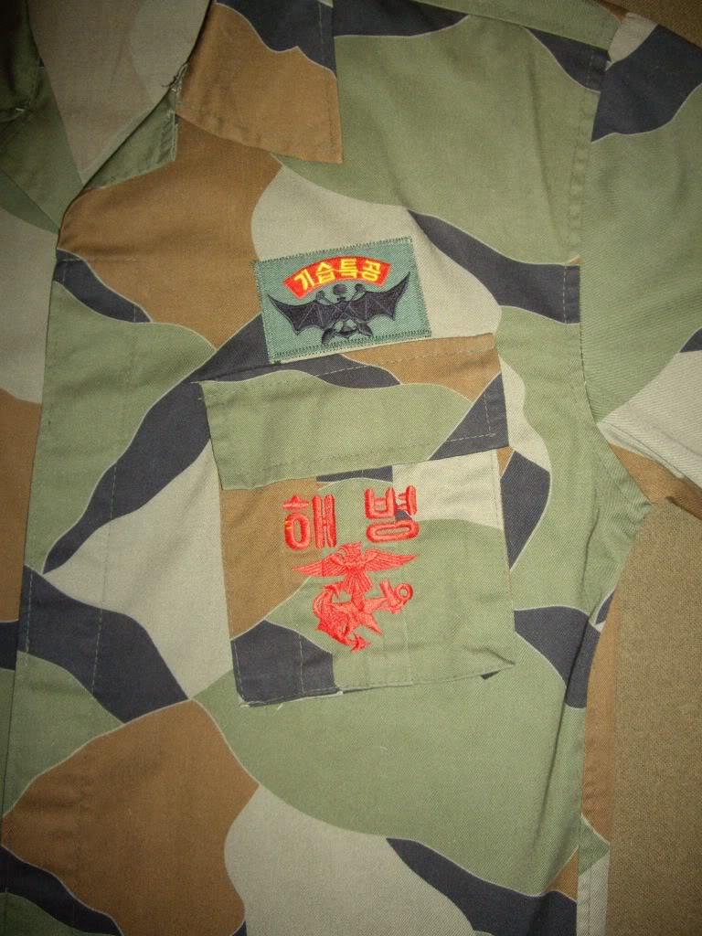 South Korea Marine Corps Pattern circa 1980's Koreaudt02