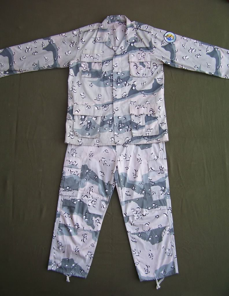 Saudi National Guard - Grey 'Choc Chip' camouflage uniform SaudiNG-fullset