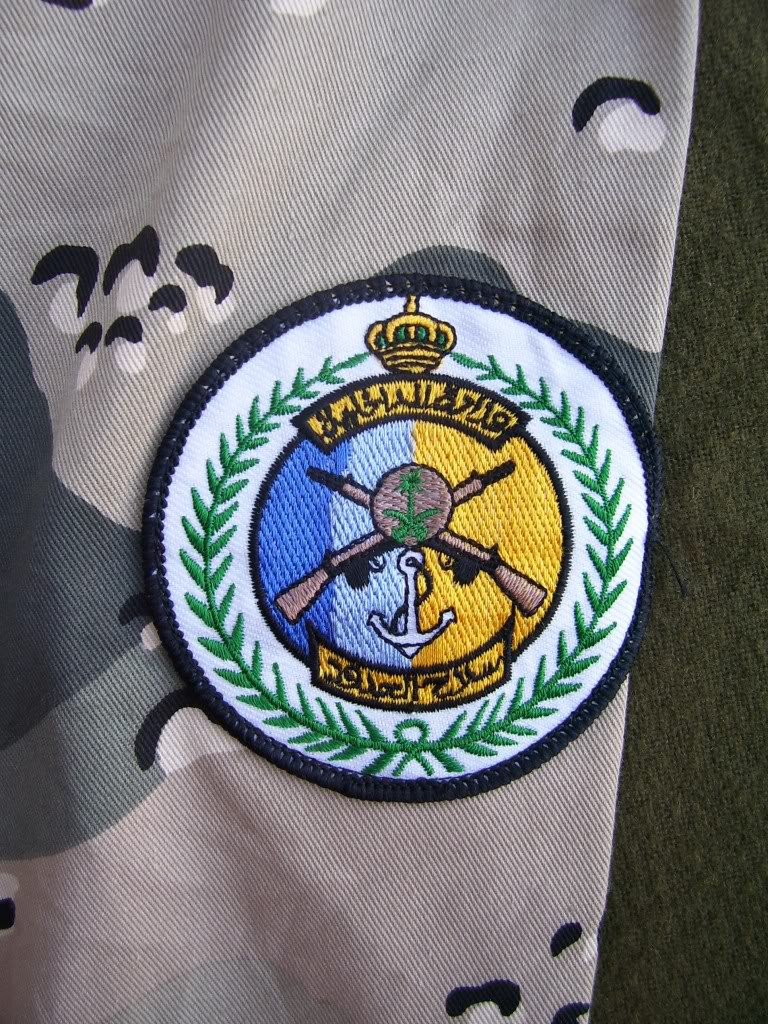 Saudi National Guard - Grey 'Choc Chip' camouflage uniform SaudiNG-patch