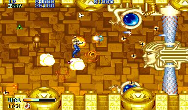 In-Game Screenshots ForgottenWorldsPhallicEnemy