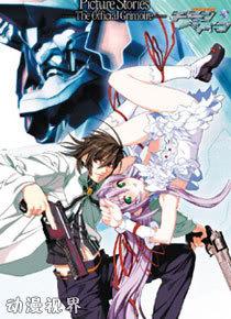 Kishin Houkou Demonbane 12/12 + Ova A0015-210