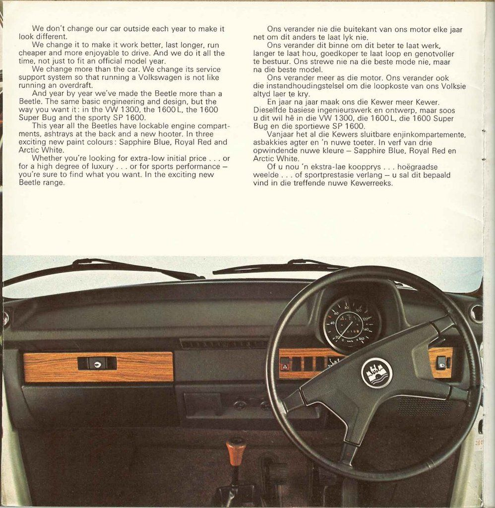 VW 1600S - South Africa 4_zpsdluqjsb3