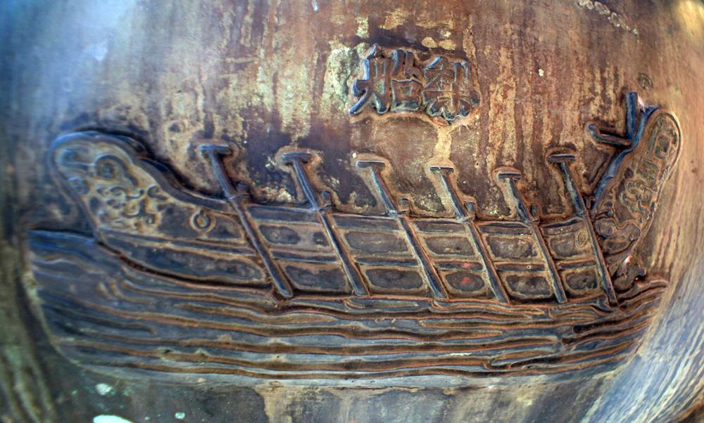 Hình tượng chiến thuyền trên Cửu Đỉnh nhà Nguyễn  Chien-thuyen-Cuu-Dinh-02