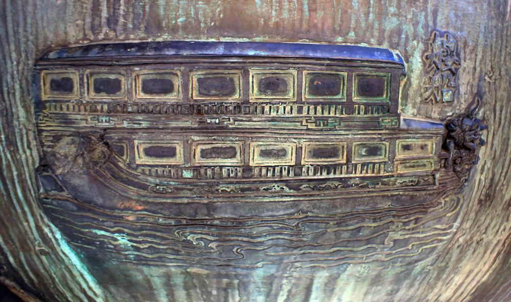 Hình tượng chiến thuyền trên Cửu Đỉnh nhà Nguyễn  Chien-thuyen-Cuu-Dinh-04