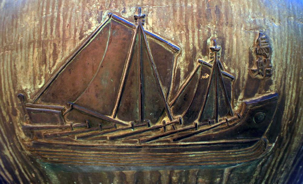 Hình tượng chiến thuyền trên Cửu Đỉnh nhà Nguyễn  Chien-thuyen-Cuu-Dinh-06