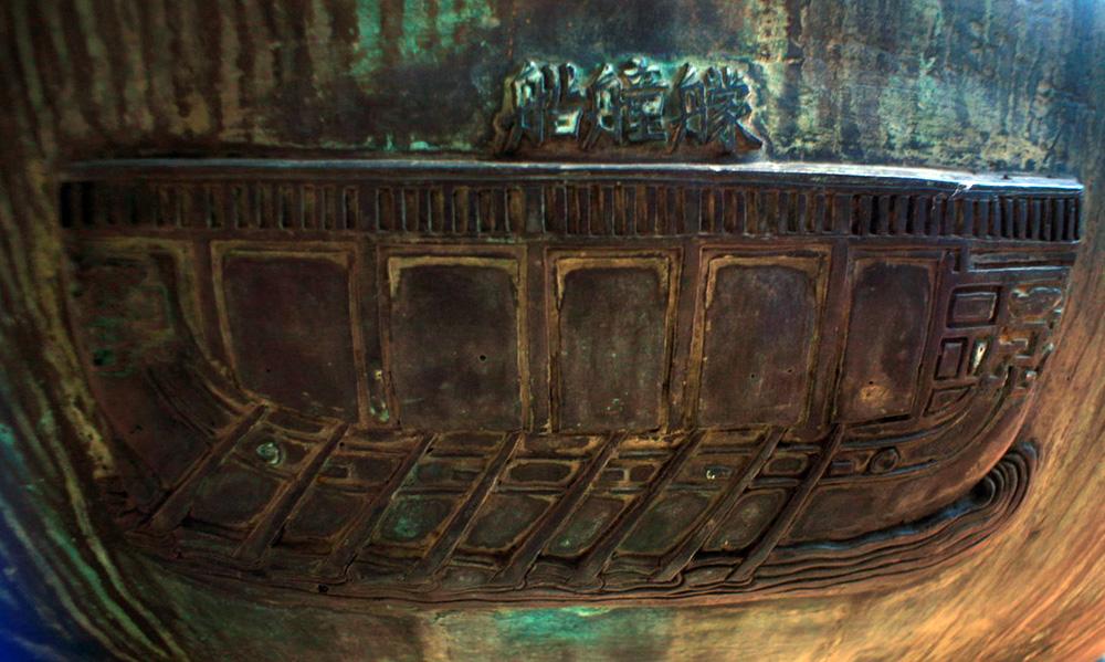 Hình tượng chiến thuyền trên Cửu Đỉnh nhà Nguyễn  Chien-thuyen-Cuu-Dinh-07