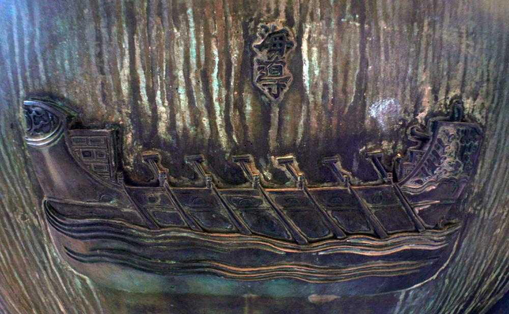 Hình tượng chiến thuyền trên Cửu Đỉnh nhà Nguyễn  Chien-thuyen-Cuu-Dinh-08