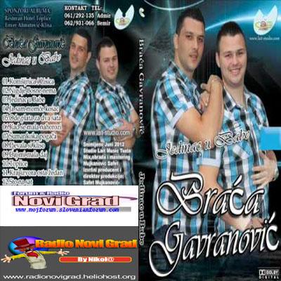 Izvorna Muzika 2012 BracaGavranovic2012