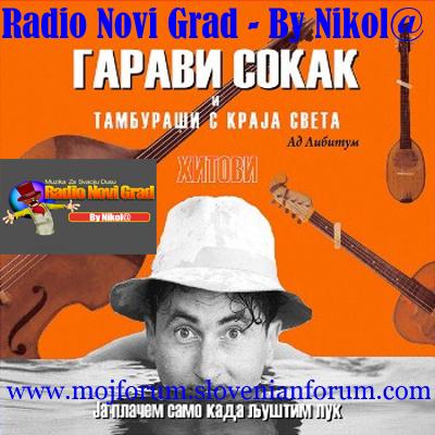 Narodna - Zabavna Muzika 2012 - Page 5 GaraviSokak2012Hitovi
