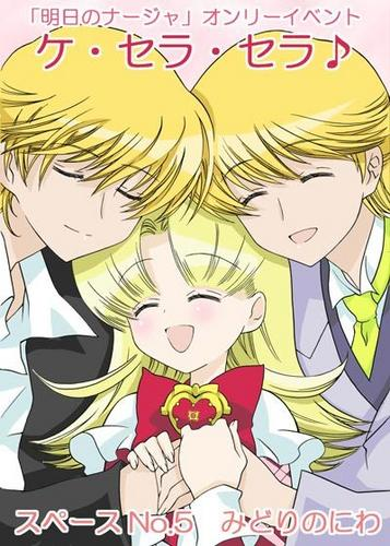Anime&Manga Couples ~ En2_zpsa478c9f0