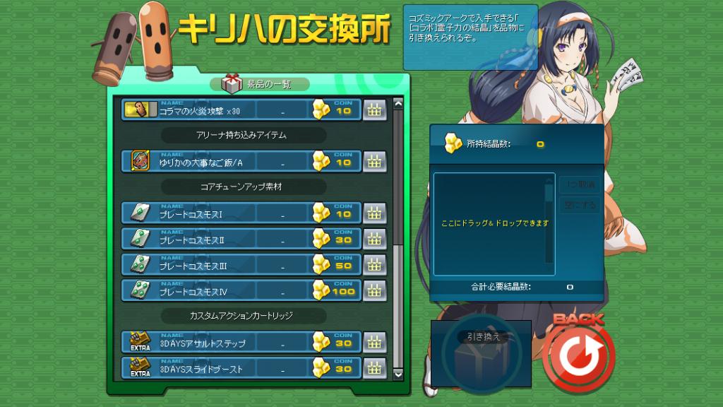 13/08/2014 updates (updated) ScreenShot_20140813_1250_10_943_zps8be2a438