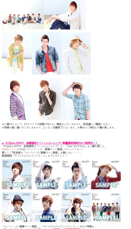 [FOTOS+INFO] 300512 Portada y cards de 'Dear My Friend' Dmf