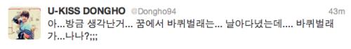 160312 DongHo habla sobre cocodrilos voladores(?) Tumblr_m10agzKoSw1qaiuw5
