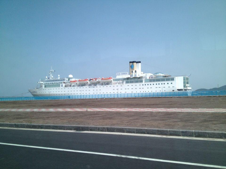 310312 Kiseop publica sobre su viaje en crucero Tumblr_m1qfdtlfkO1qaq5eko1_1280