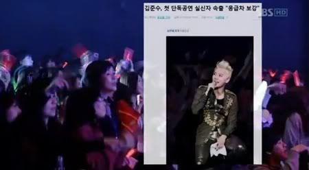 """PROGRAMA """"K-Star News"""" - Concierto `XIA Tarantallegra´ en Seúl (21/05/2012) Gtrgrtg"""