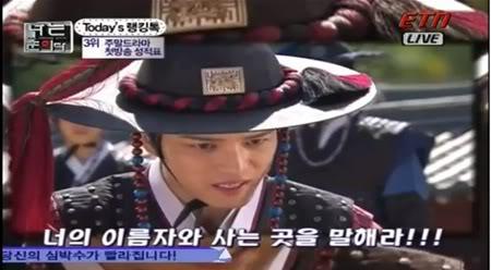 """PROGRAMA """"ETN News"""" - Jaejoong en `Dr.Jin´ (29/05/2012) Okokok"""
